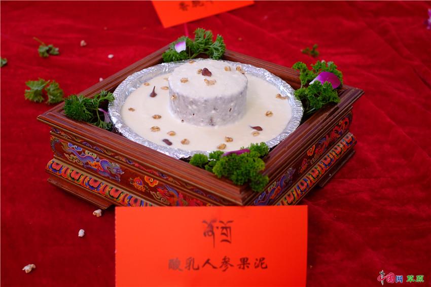 """""""眼中的民族美食上的开幕""""甘肃风景舌尖美食节享受贵州特色知乎图片"""