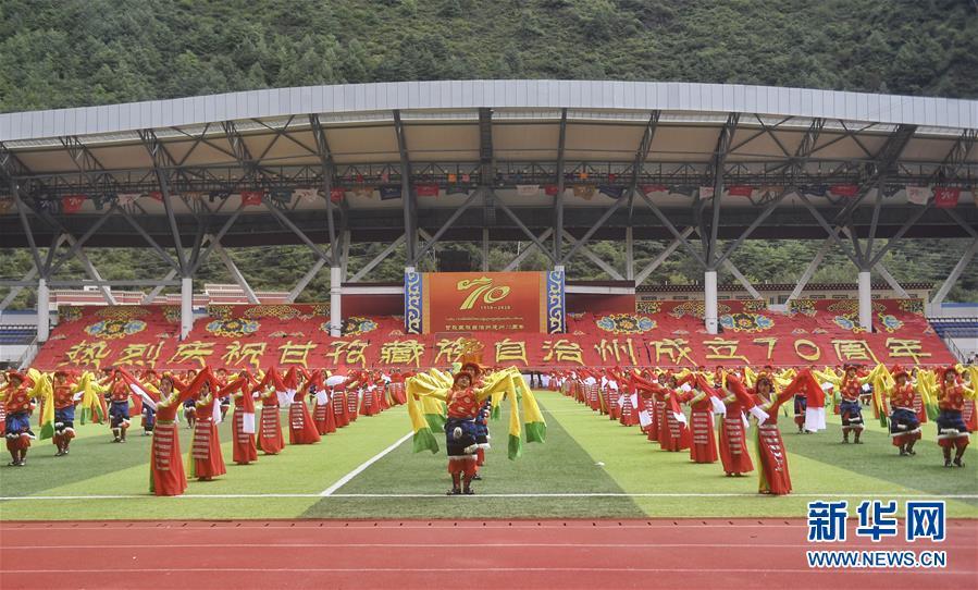 四川甘孜藏族自治州群众载歌载舞 欢庆建州70周年