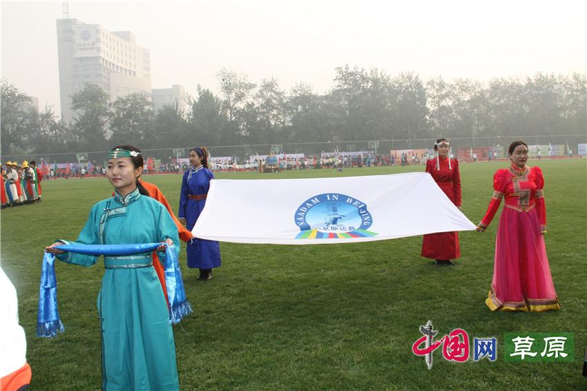 第35屆北京那達慕開幕:都市草原人歡聚的一場炫目民族盛宴(記者 王金梅)