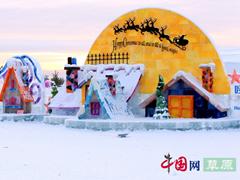 呼倫貝爾的雪:多姿多彩 積澱民族文化(二)